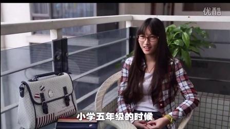 """华南农业大学2014年""""我要上迎新""""校园歌手大赛决赛串场视频"""