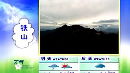 2014年4月11日达州旅游风景区天气预报