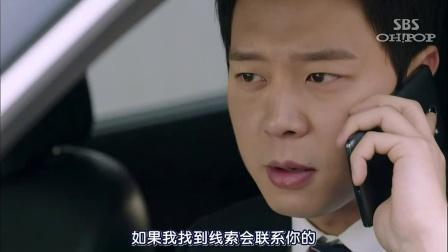 [ohpop.cn]危情三日 Three Days.E13.140423.高清中字