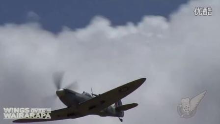 Supermarine Spitfire Fighter Mk.IX - Al Deere