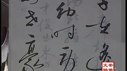 骄傲_高清