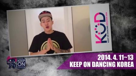 2014 KOD KOREA Promo