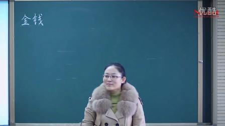 班班通1093-灵宝二小