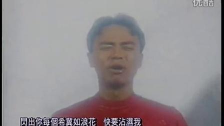 李克勤 - 红日