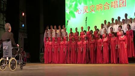 齐齐哈尔市《歌唱春天》合唱音乐会《大漠之夜》