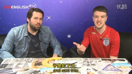 The C4 Show 别叫我憨豆 99