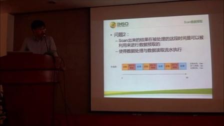 阿里技术沙龙第25期《360超大规模HBase集群的改进》赵健博