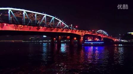 城市夜景都市繁华夜景车流霓虹灯美丽风光高清实拍视频素材