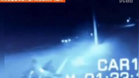 警察被外星人瞬间攻击灰飞烟灭