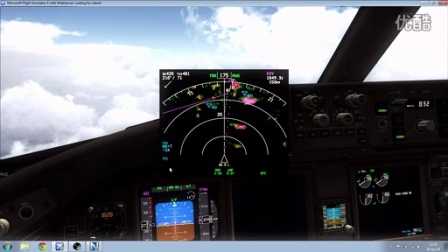 PMDG 777LR_F _ HiFi ASN - Weather Radar Preview