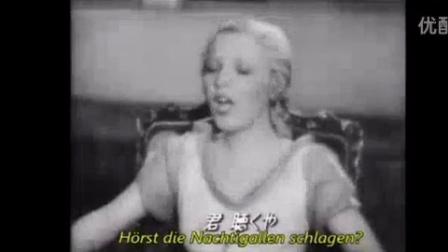 MARTA EGGERTH 舒伯特小夜曲