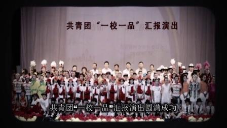 阿合奇县西部计划志愿者视频