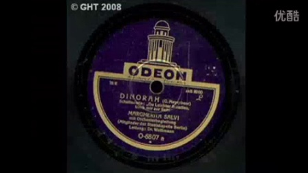 Margherita Salvi sings Ombra leggera from Dinorah, 1928