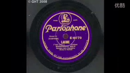 Margherita Salvi bell song from Lakme 1928