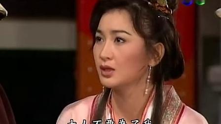 施公奇案審妻记 高清 03
