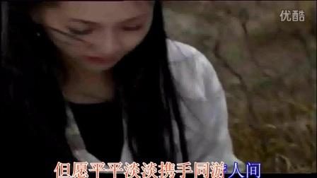《甘十九妹》MV 携手游人间
