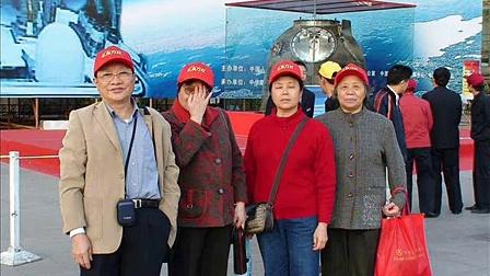 参观北京东方红航天生物展览馆