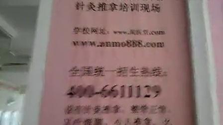 郴州湘潭永州康复理疗师考证培训学校苏仙足浴修脚考证培训班 (17)