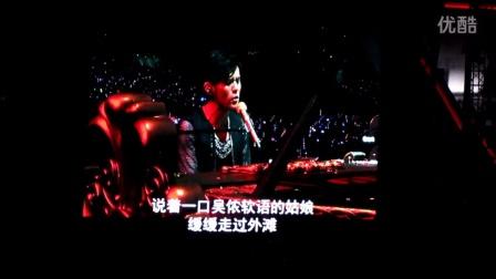 【可爱女人-上海1943-龙卷风】周杰伦2014摩天轮世界巡回演唱会上海站