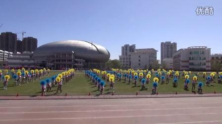 克拉玛依市第八小学学生集体舞 《蓓蕾绽放》
