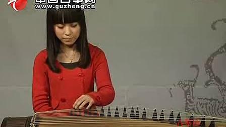 宋心馨古筝教学视频 分解和弦及琶音