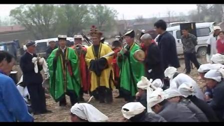 河北省沧州青县道教丧葬仪式——度桥(高清)