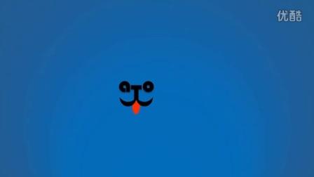 logo ppt xihaban
