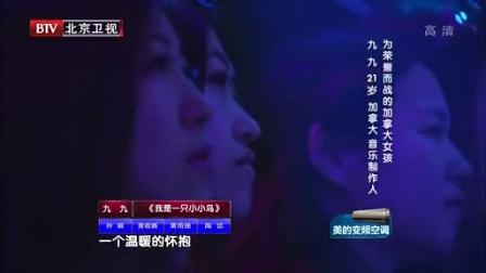 热门综艺节目最美和声