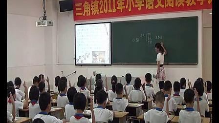 小学四年级语文上册《猫第二课时》人教版周老师