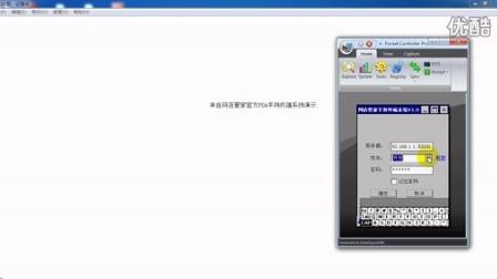 网店管家官方PDA视频