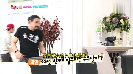 140504Roommate EP1中字