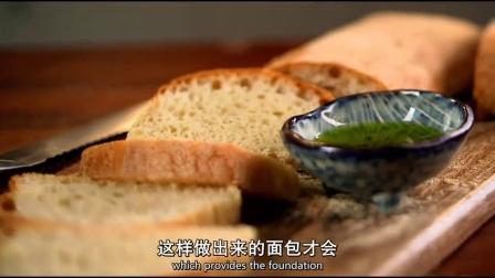 吐司面包怎么做-保罗教你做面包