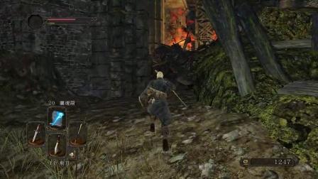 黑暗之魂2 Dark Souls 2 steam流程攻略视频 Part2