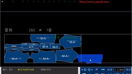 华亮ET2012布易服装CAD制版软件放码排料自学视频教程53.圆筒唛架