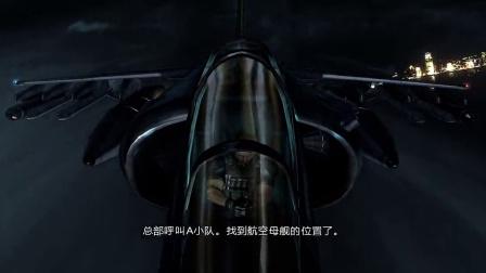 [无名氏游戏解说]生化危机6中文全剧情流程解说-克里斯篇-第四、五章(完结)
