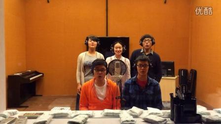 我要去巴黎 上海财经大学阿卡贝拉小团