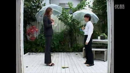 Tall Japanese Girl with Short Boyfriend - YouTube