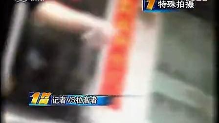 【哇哈哦哦】记者暗访深圳红灯区 女子称服务专业_标清