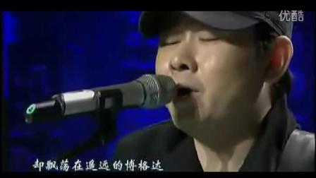 刀郎-艾里甫与赛乃姆(现场版)