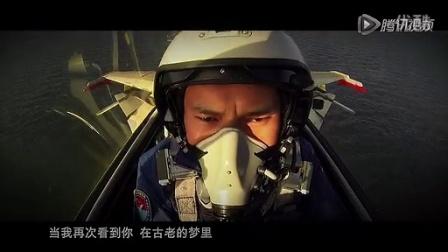 [转]航母宣传片重剪-《千秋家国梦》剪得真的很好-军事畅谈-超级