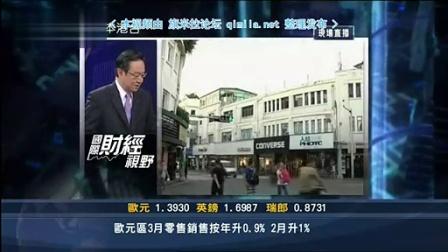 国际财经视野 2014-05-06 美国楼市假复苏?大学生负债累累!
