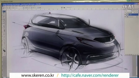 40 how to sketch  car sketch and design