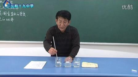 初中物理实验加试之用温度计测水的温度