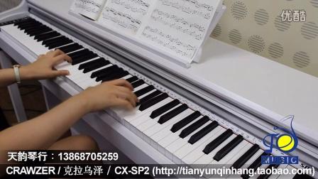 River Flows In You 克拉乌泽数码钢琴