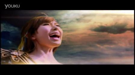 《神鬼幻想》波多野結衣30秒完整版廣告