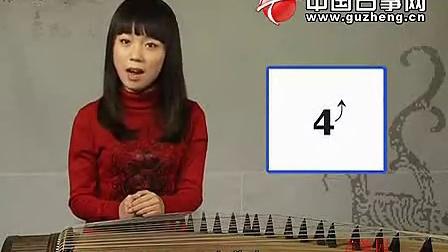 宋心馨古筝教学视频 小开手