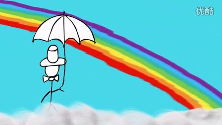 《伞》:动画微电影