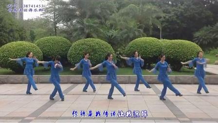 张春丽广场舞  《蓝玫瑰》 编舞:张春丽  正面演示