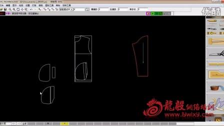 服装裁剪教程 服装裁剪视频 裁剪视频教程 第30节.单唇袋制版方法