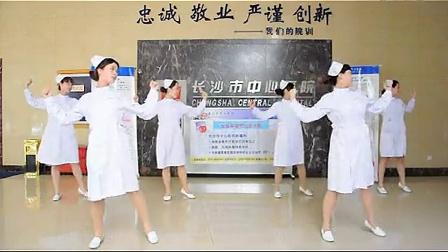 长沙市中心医院乳房保健操_高清